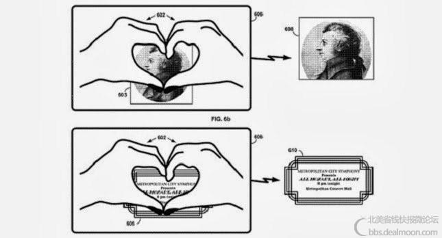 hand-gesture-google-patent.jpg