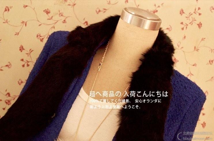 兔毛大衣 (2).jpg
