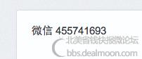 Screen Shot 2014-04-11 at 4.06.52 PM.png