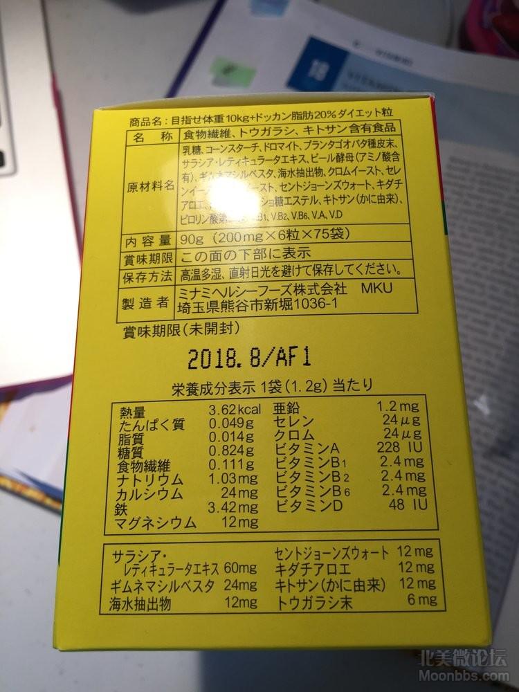 2015-02-09 16.23.56.jpg