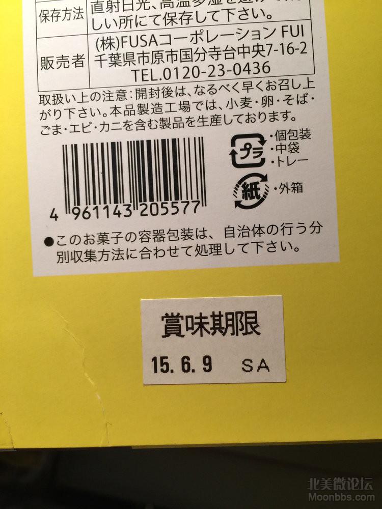 2015-02-07 18.42.55.jpg