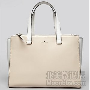 kate_spade_new_york_perfect_beige_battery_park_city_evelyn_tote_MMM20026518.jpg