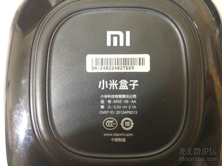 小米盒子5.JPG