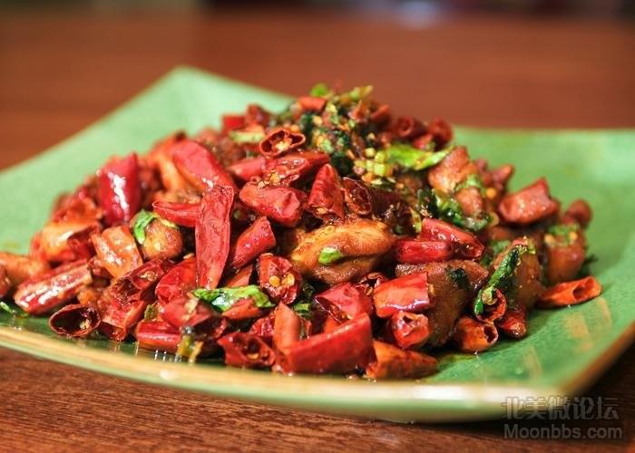 Szechuan Gourmet1.jpg