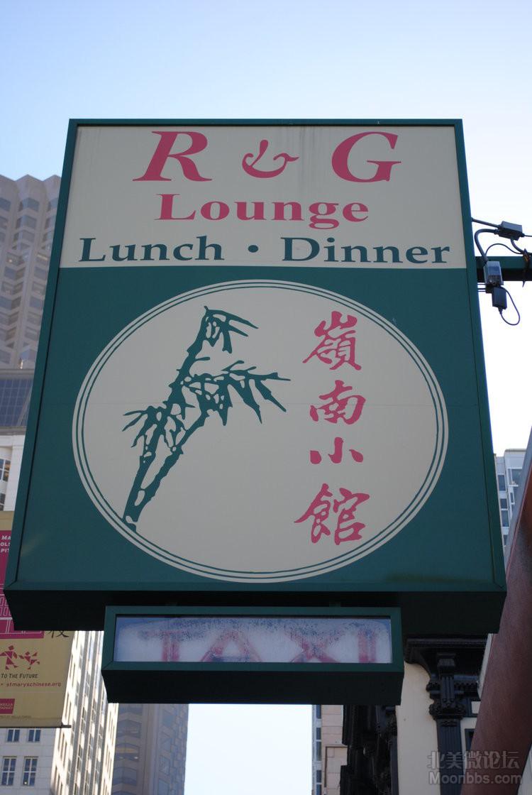 R&G Lounge2.jpg