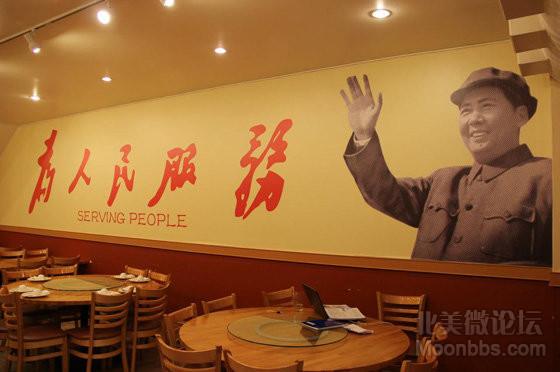 5Lao Hunan1.jpg
