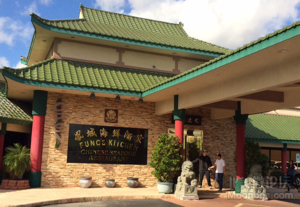 2.凤城海鲜酒家Fung's Kitchen Seafood1.jpg