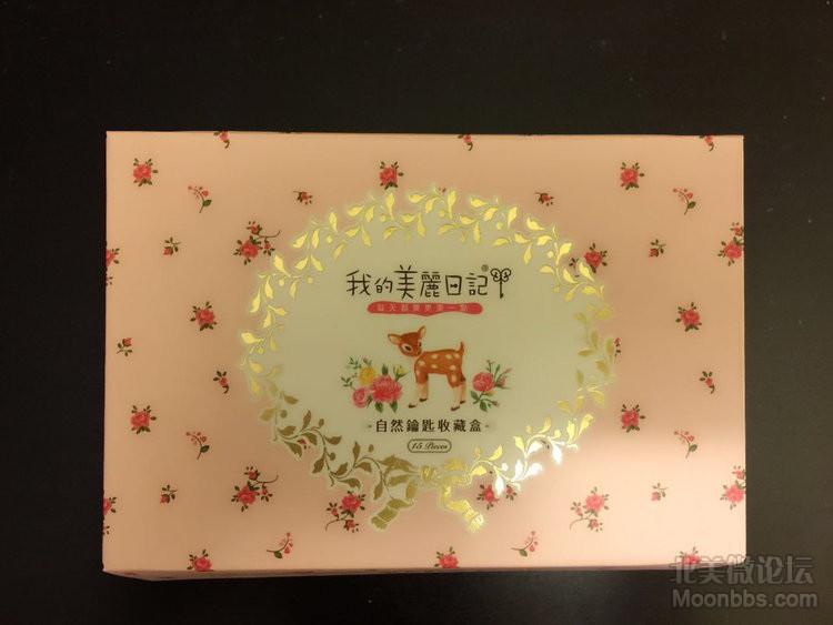 WeChat_1423606755.jpeg