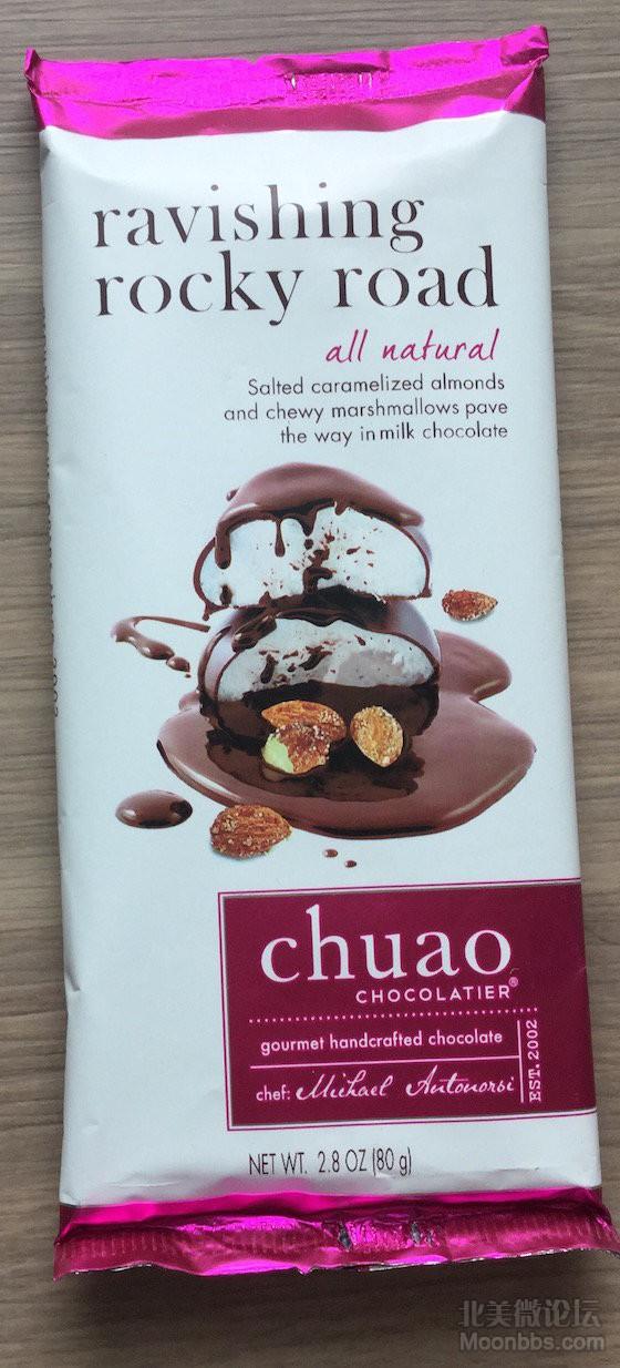popsugar-must-have-feb-2015-chocolate.jpg
