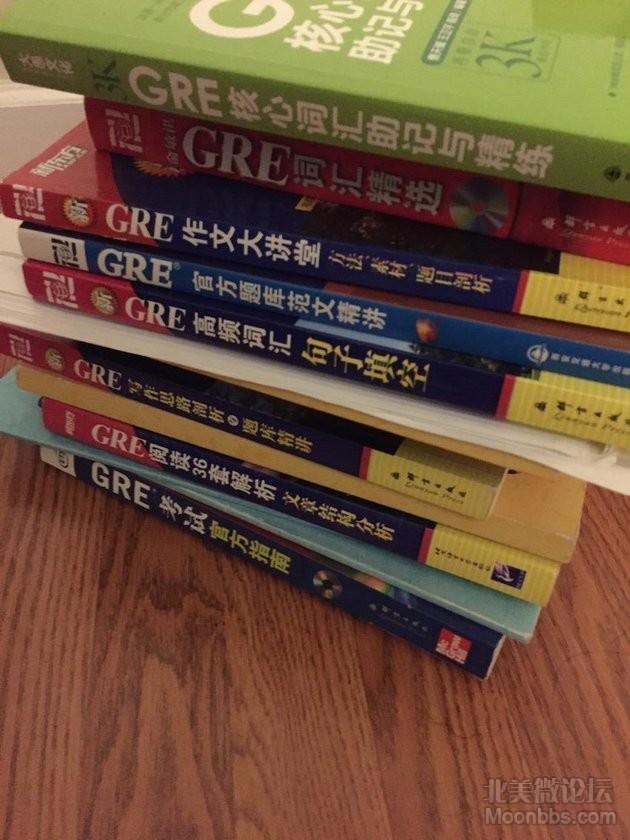 gre books.JPG