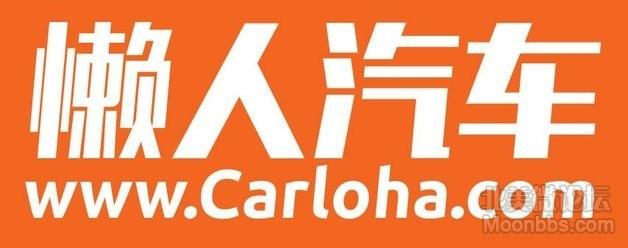 carloha-cn-w.jpg
