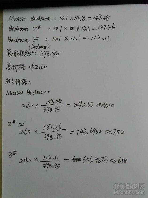 FA6C58D377D8827BA3089B8486887845.png