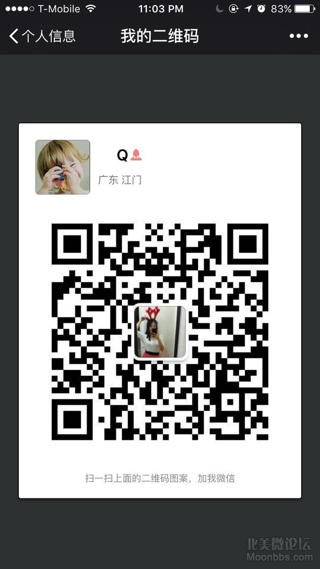 QQ图片20160428231101.png