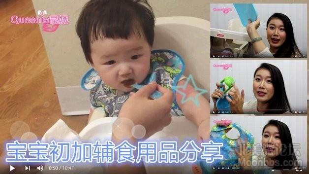 宝宝初加辅食用品分享.png