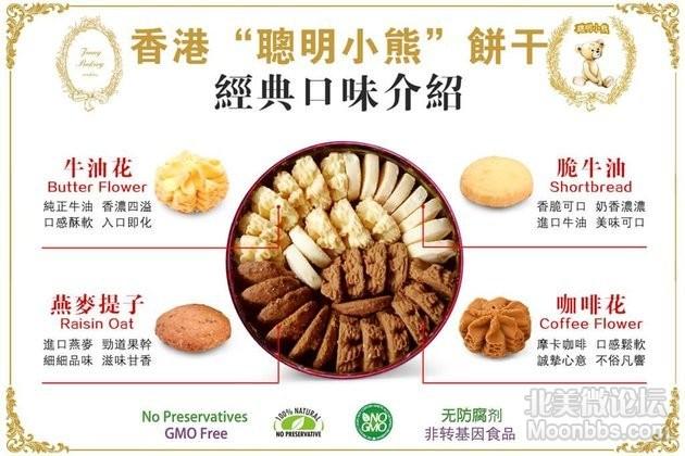 4MixDesc_Chinese.jpg
