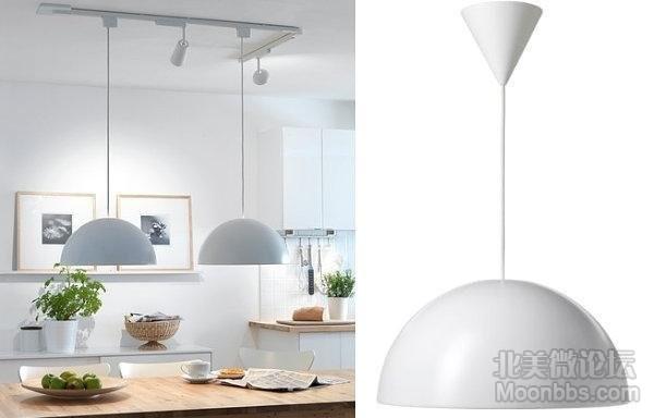 IKEA-pendant-lamp.jpg