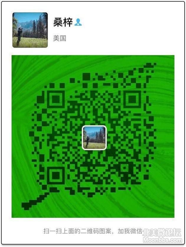 WeChat Image_20170618222353.jpg