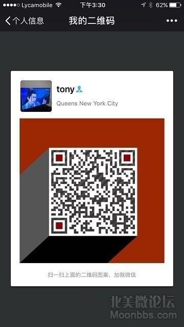 QQ图片20170707119999.jpg