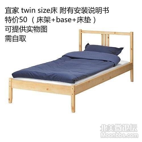 twin size.JPG