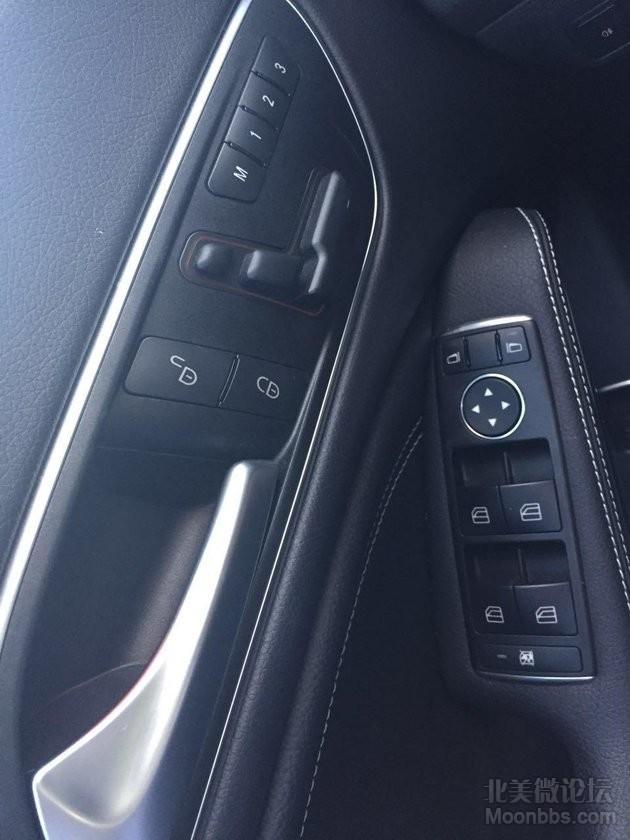 power seat.jpg