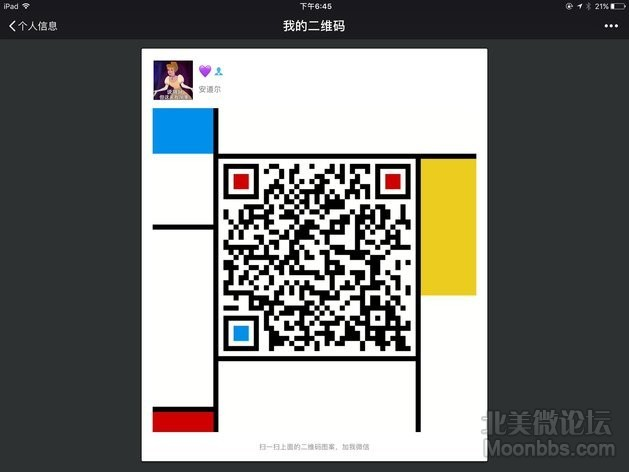 QQ图片20170624184418.png