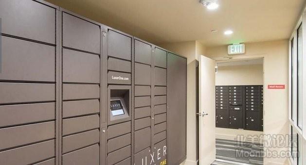 Package locker