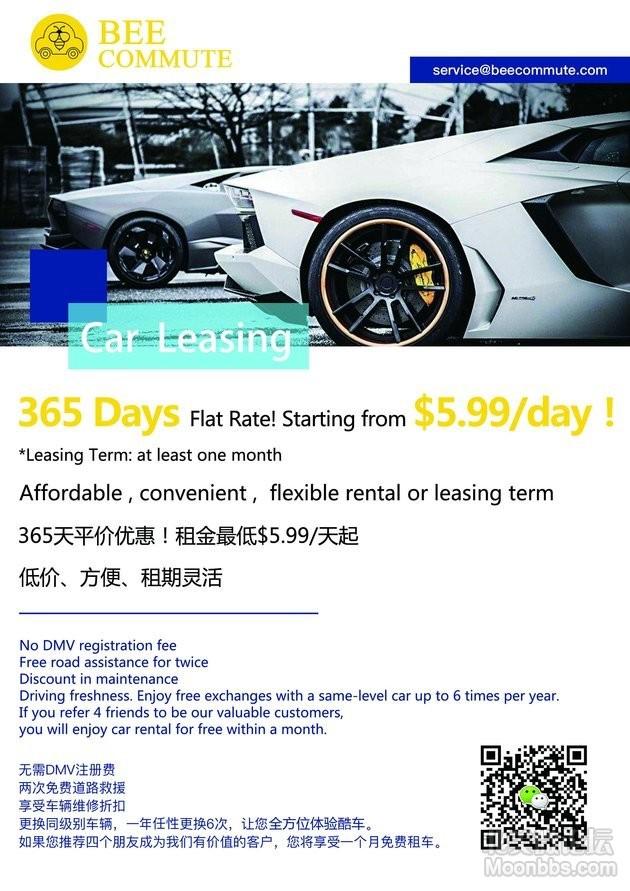 leasingcar宣传单.jpg