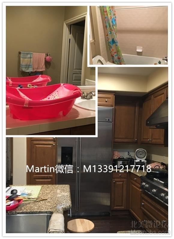 厨房和卫生间.jpg