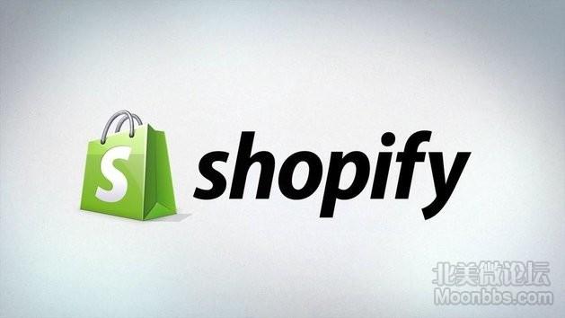 Shopify开店教程.jpg