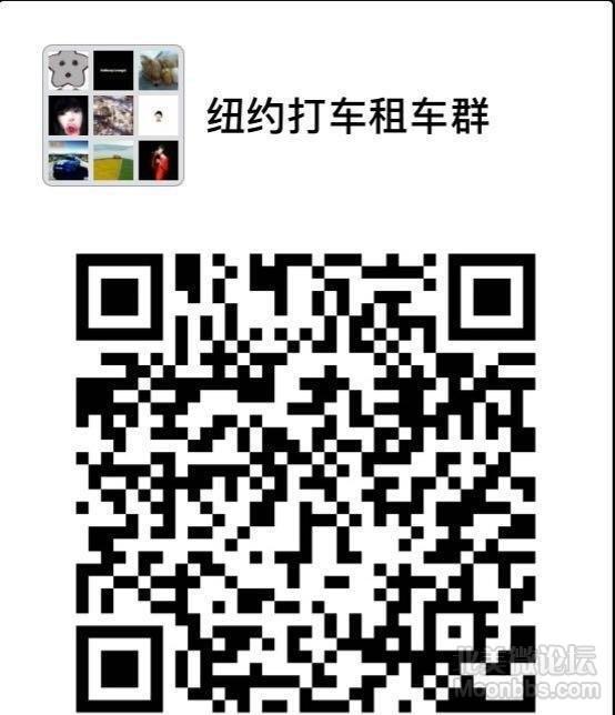 2381501875646_.pic.jpg