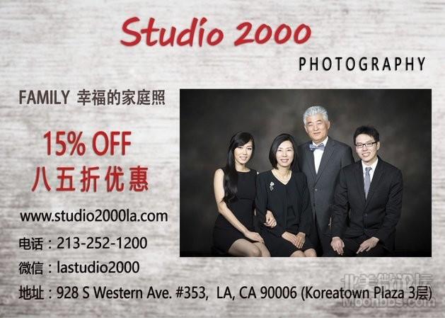 chinese ad-family photo.jpg