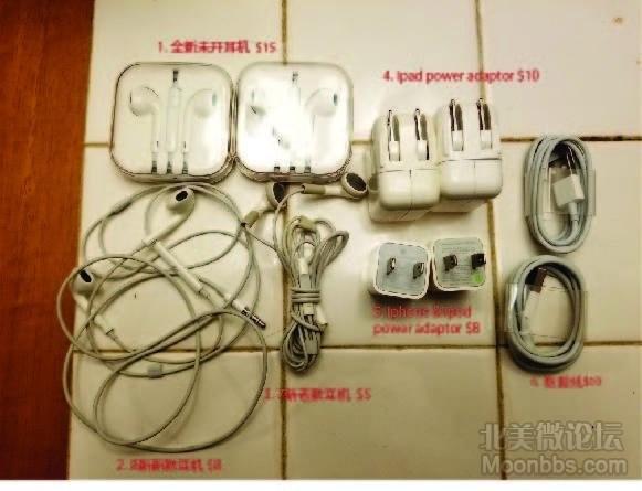earphone & charger-final.jpg
