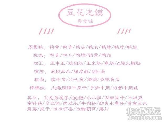 WeChat Image_20170505162327.jpg