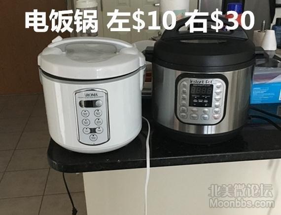 电饭锅_副本.jpg