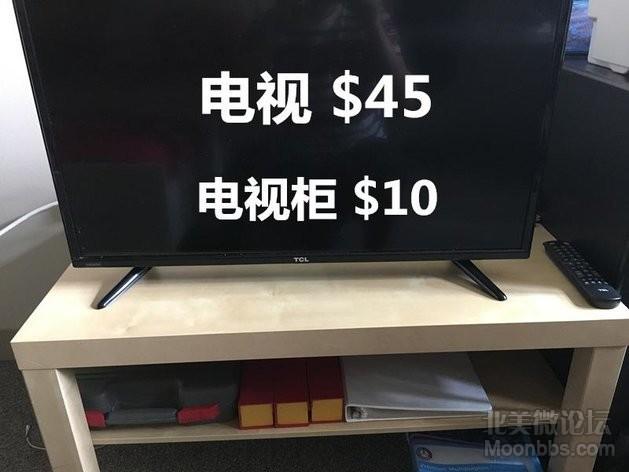 电视 电视柜_副本.jpg