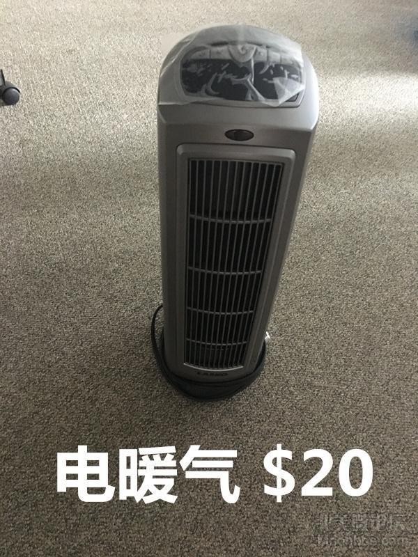 电暖气_副本.jpg