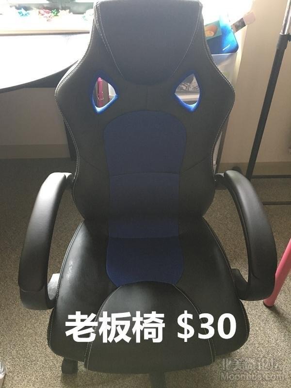 老板椅_副本.jpg
