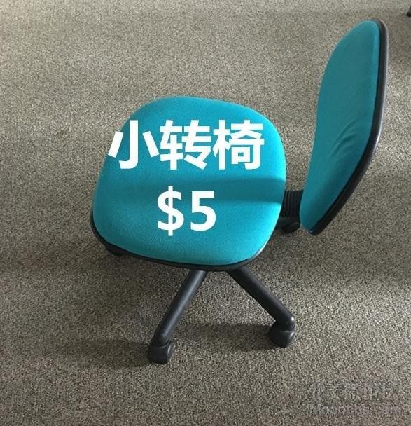 转椅2_副本.jpg