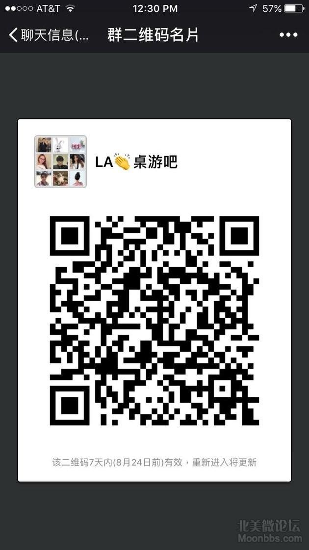 WeChat Image_20170818000527.png