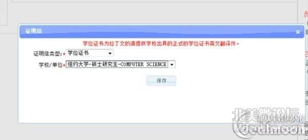 082afc2b710c510d027d061.png_600_0_40_02de.png