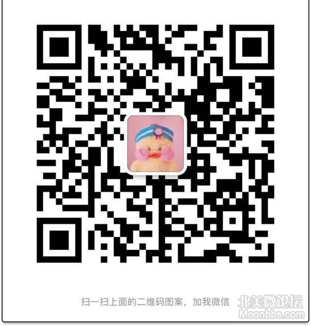 WeChat Image_20180217180037.jpg