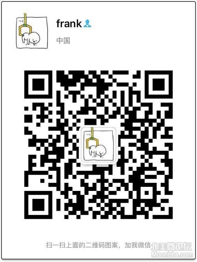 WeChat Image_20180218131147.jpg