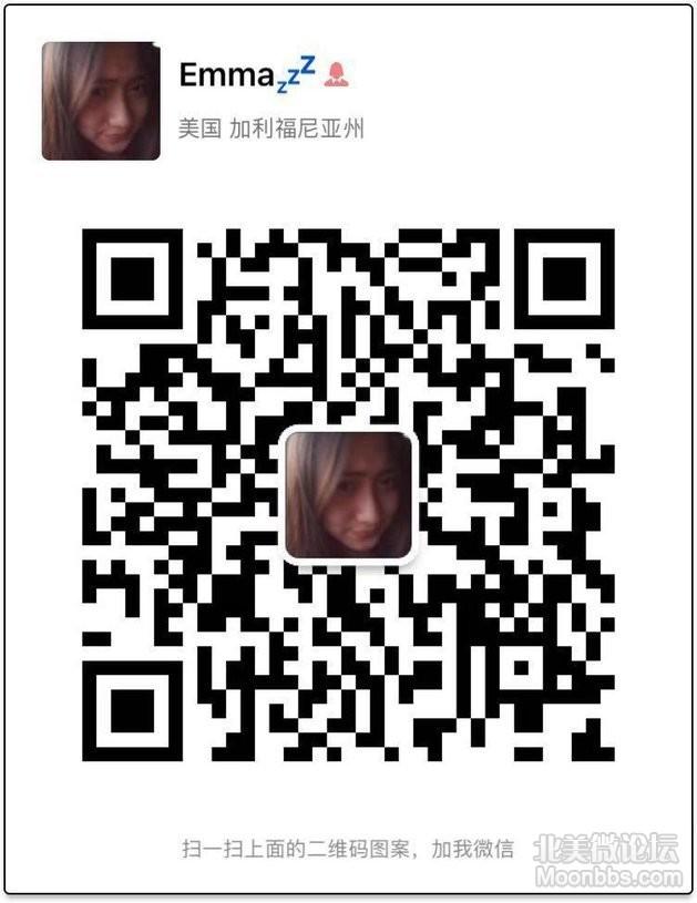 WechatIMG598.jpeg