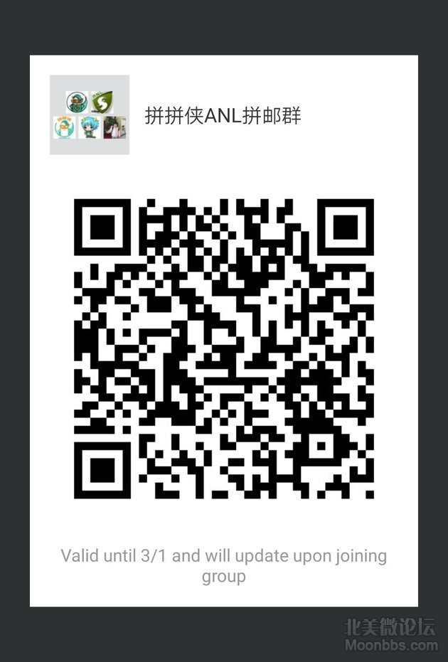 mmqrcode1519326319509.png