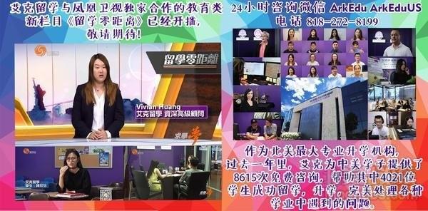 华人网帖子尾图.jpg