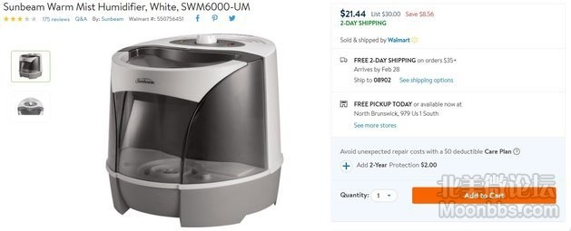 Walmart加湿器.png
