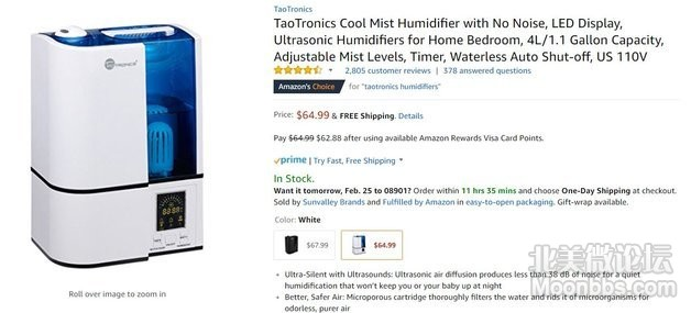 Amazon大加湿器.png