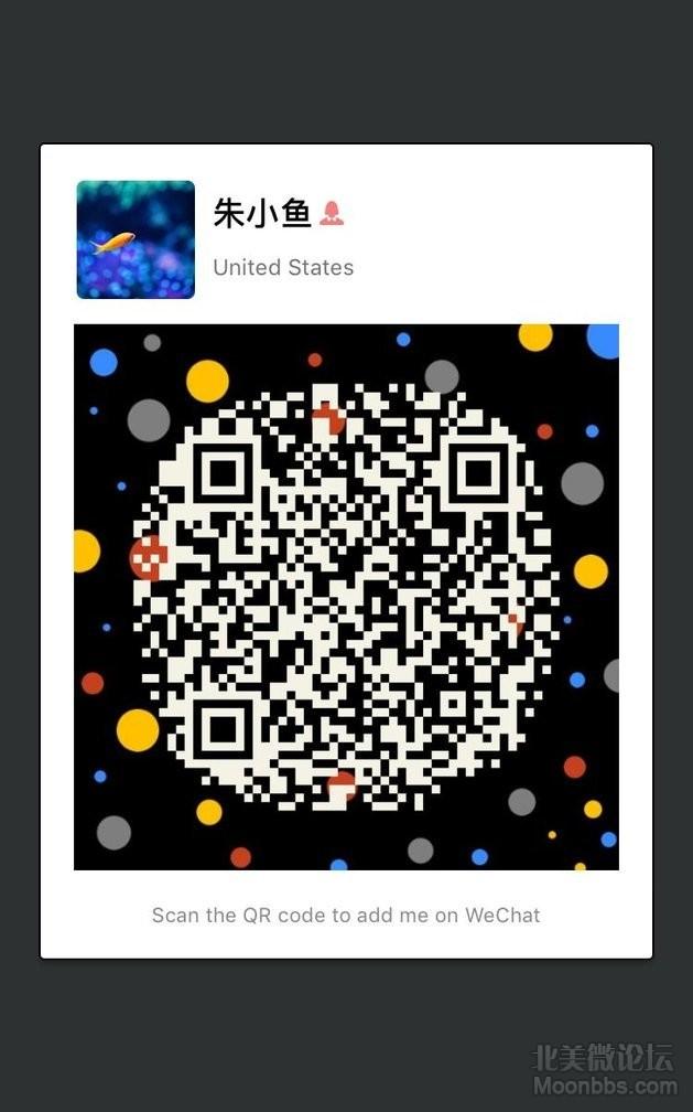 WeChat Image_20180225204213.jpg