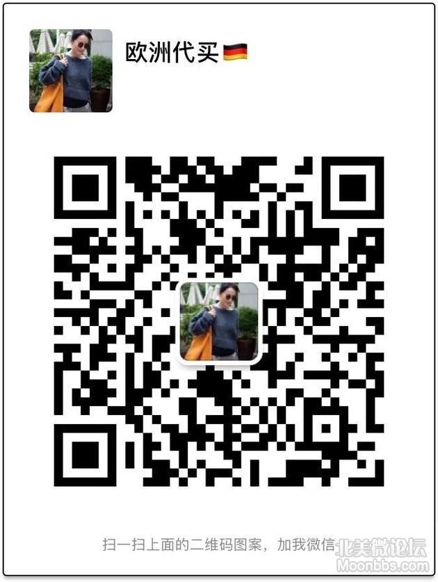 thumbnail_B71DF4C0-3A15-4E03-95AF-2BEE48E26B3F.jpg