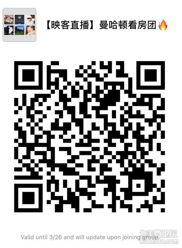 WeChat Image_20180319104238.jpg